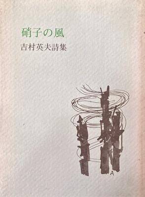 f:id:bookface:20210219145804j:plain