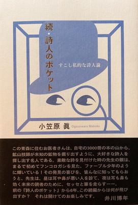 f:id:bookface:20210222100756j:plain