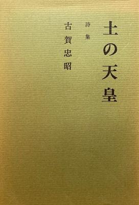 f:id:bookface:20210222101015j:plain