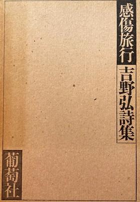 f:id:bookface:20210223095849j:plain