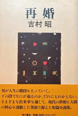 f:id:bookface:20210225171523j:plain