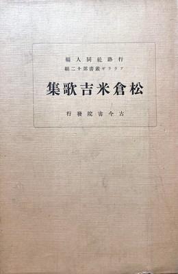 f:id:bookface:20210225173803j:plain