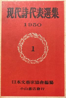 f:id:bookface:20210226171045j:plain