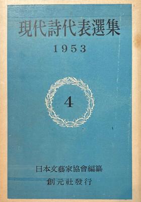 f:id:bookface:20210226171409j:plain
