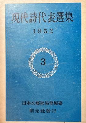 f:id:bookface:20210226171625j:plain