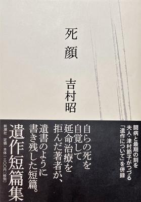 f:id:bookface:20210226171846j:plain