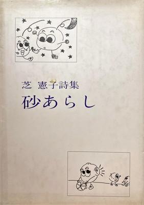 f:id:bookface:20210226172526j:plain