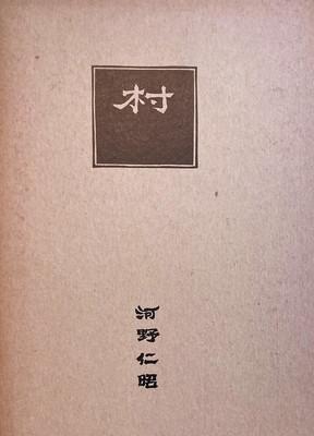 f:id:bookface:20210304134959j:plain
