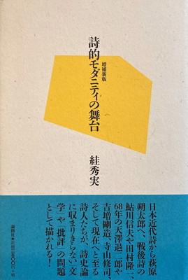 f:id:bookface:20210304150555j:plain