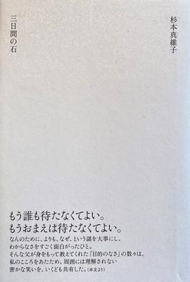f:id:bookface:20210304150825j:plain