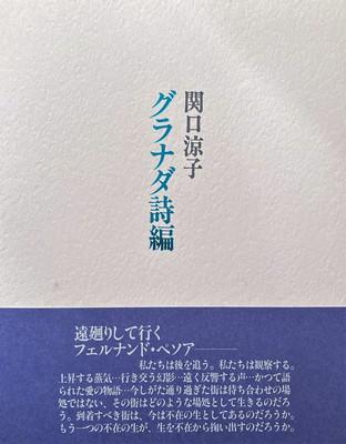 f:id:bookface:20210309110339j:plain