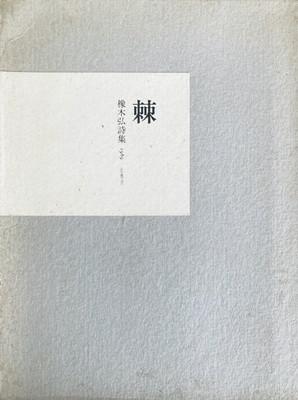 f:id:bookface:20210310114209j:plain