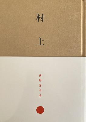 f:id:bookface:20210310121932j:plain