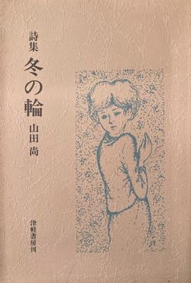 f:id:bookface:20210311201711j:plain