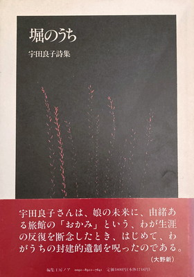 f:id:bookface:20210311203046j:plain