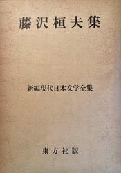f:id:bookface:20210317182203j:plain