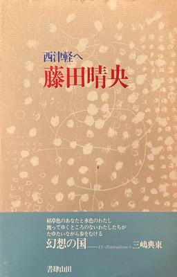f:id:bookface:20210317232432j:plain
