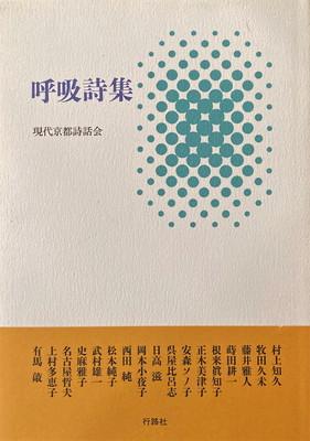 f:id:bookface:20210317232843j:plain