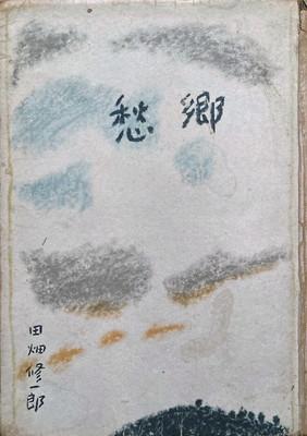 f:id:bookface:20210318095741j:plain