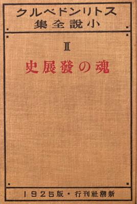 f:id:bookface:20210318144405j:plain