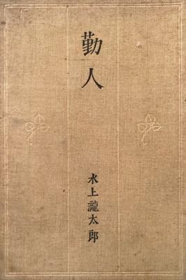 f:id:bookface:20210318150743j:plain