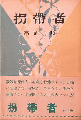 f:id:bookface:20210324090124j:plain