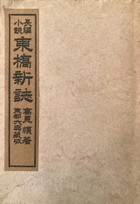 f:id:bookface:20210324090734j:plain