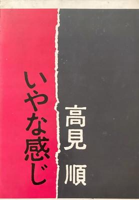 f:id:bookface:20210324092650j:plain