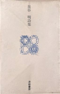 f:id:bookface:20210324204747j:plain