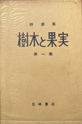 f:id:bookface:20210324213245j:plain