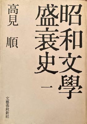 f:id:bookface:20210328113001j:plain