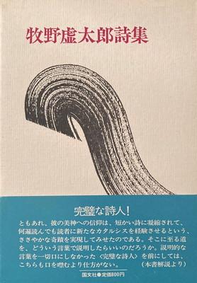 f:id:bookface:20210401092955j:plain