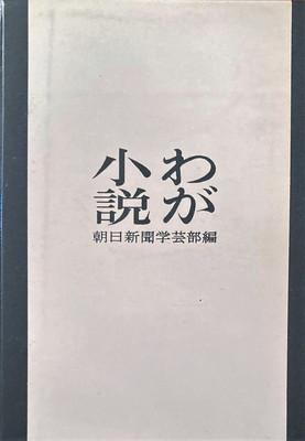 f:id:bookface:20210406082615j:plain