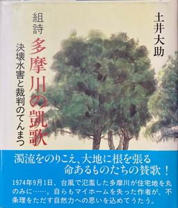 f:id:bookface:20210406172233j:plain