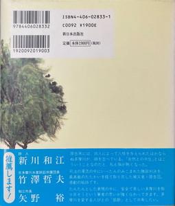 f:id:bookface:20210406172236j:plain