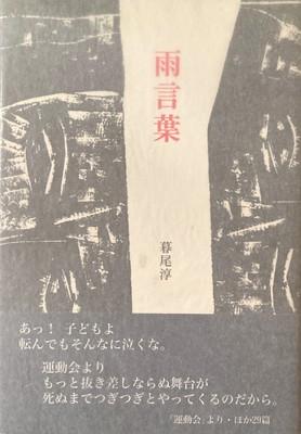 f:id:bookface:20210408082414j:plain