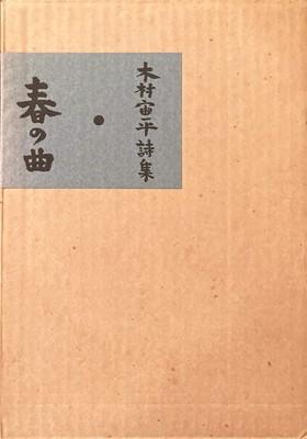 f:id:bookface:20210420094716j:plain