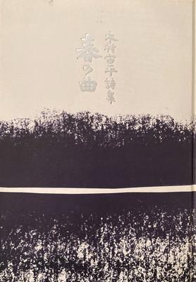 f:id:bookface:20210420094720j:plain