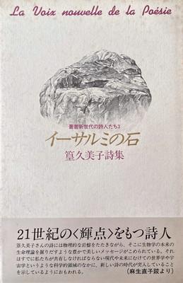 f:id:bookface:20210420095146j:plain