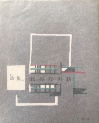 f:id:bookface:20210420125536j:plain