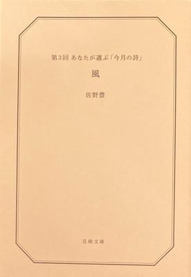 f:id:bookface:20210421231943j:plain
