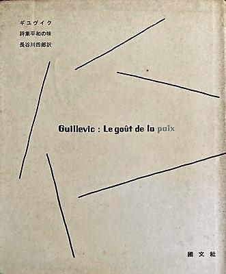 f:id:bookface:20210421232404j:plain
