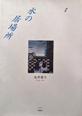 f:id:bookface:20210507093833j:plain