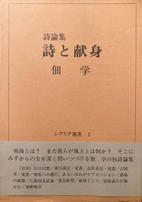 f:id:bookface:20210507094050j:plain