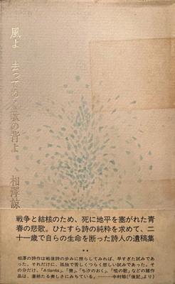 f:id:bookface:20210507094553j:plain