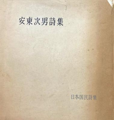 f:id:bookface:20210507101542j:plain