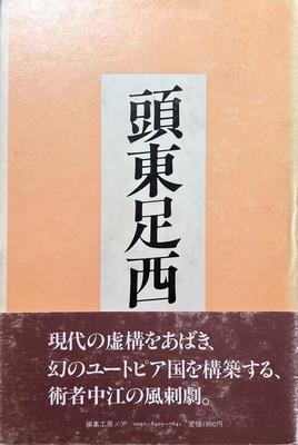 f:id:bookface:20210507101808j:plain