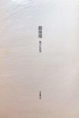 f:id:bookface:20210512153449j:plain