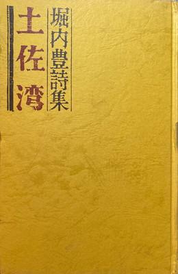 f:id:bookface:20210514072711j:plain