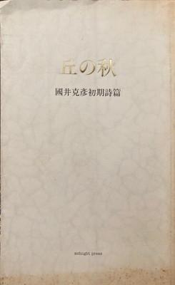 f:id:bookface:20210514073604j:plain